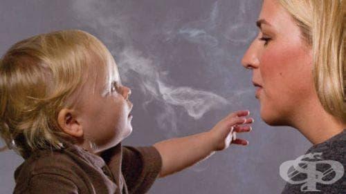 Децата, изложени на тютюнев дим по-често страдат от раздразнен пикочен мехур - изображение