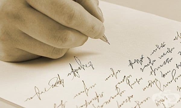 Прави ли ни писането на ръка по-умни? - изображение