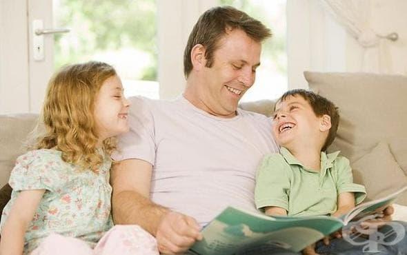 По-грижовен татко - по-здрави и щастливи деца - изображение