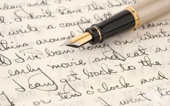 Почеркът подсказва различни заболявания - изображение