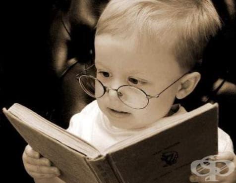 Можем ли да повишим интелигентността си? - изображение