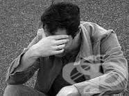 Близо 40% от европейците страдат от психични проблеми - изображение