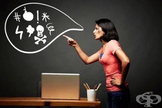 Псуването може да бъде признак на висока интелигентност - изображение