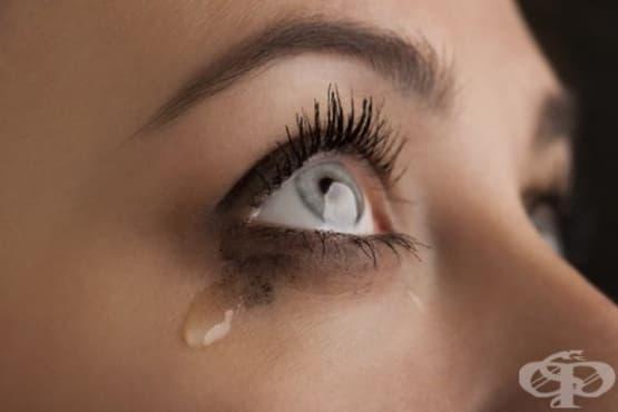 Сълзите са средство за емоционална устойчивост - изображение