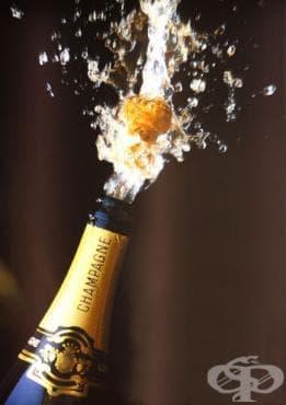 Шампанското облекчава зъбобола - изображение
