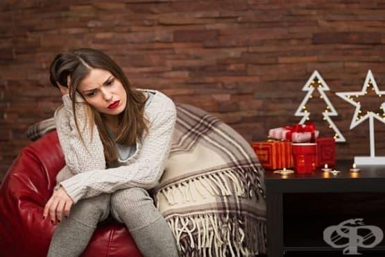 Специалисти обясняват как се преодолява следпразничната депресия  - изображение