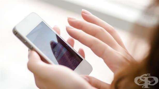 Смартфоните не увеличават риска от развитие на рак на мозъка - изображение