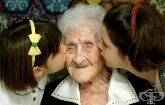 Спокойната Жан Калман - или как доживях до 122 години - изображение