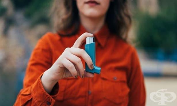Натурални и ефективни средства срещу астма - изображение