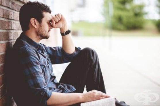 Как стресът може да повлияе на социалните контакти и общуването с околните - изображение