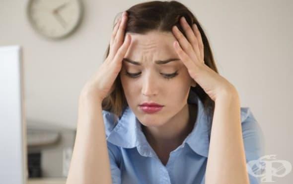 Стресът забавя стареенето - изображение