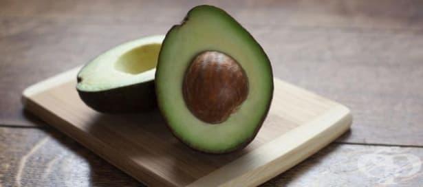 Търсят любители на авокадото за участие в експеримент - изображение