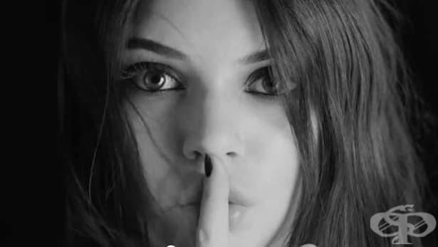 4 причини да имаме крещяща нужда от тишина - изображение