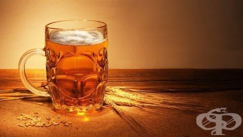 Топла бира вместо психотерапия? - изображение