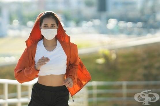 Тренировката с предпазна маска не намалява притока на кислород и не вреди на здравето  - изображение