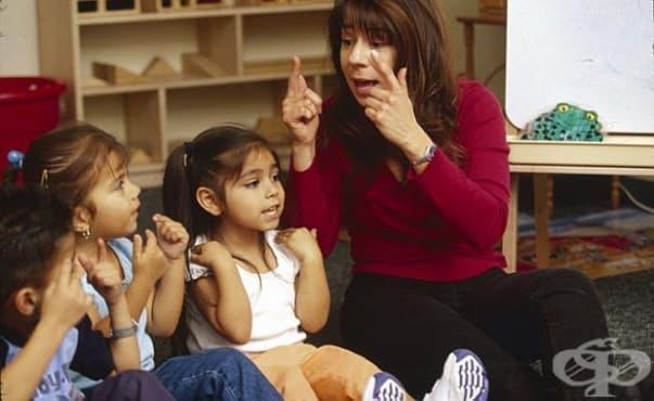 Детските учители често страдат от проблеми на слуха - изображение