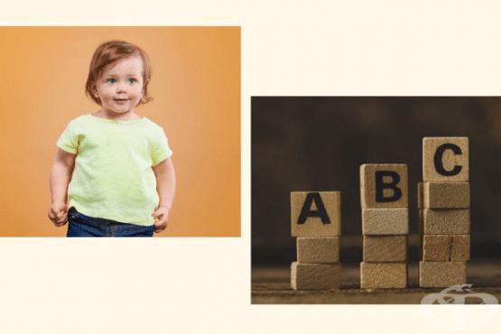 Изчислителен анализ разкрива как малките деца възприемат езика  - изображение