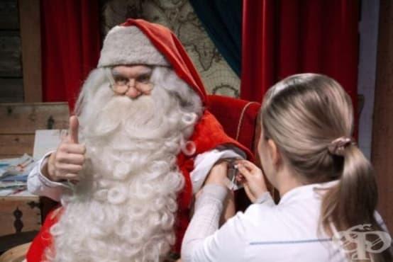 Ваксинираха против грип Дядо Коледа - изображение