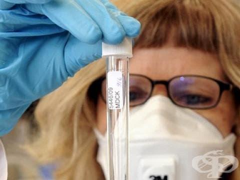 Учени създадоха нов генератор, убиващ всички видове бактерии - изображение