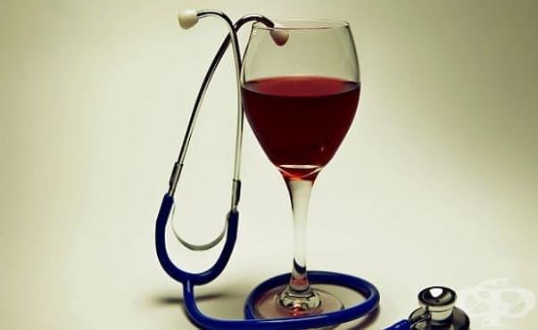 Виното пречи на образуването на плаки в кръвоносните съдове при диабетици - изображение