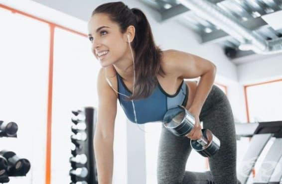 Мотивационната музика засилва удоволствието и ползите от интензивните тренировки - изображение