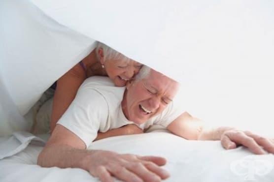 Възрастните партньори получават повече удоволствие от секса - изображение