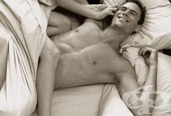 Сексът за една нощ лекува най-добре болезнената раздяла - изображение
