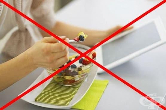 Шест хранителни навика, които ще ни помогнат да отслабнем и да запазим теглото си, без да броим калориите - Част 1 - изображение