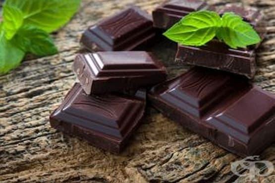 Разтоварващ ден с шоколад - същност, полза и вреда - изображение