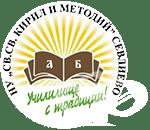 """Начално училище """"Св. св. Кирил и Методий"""" - изображение"""