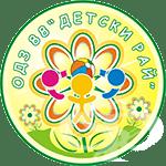 "Детска градина № 88 ""Детски Рай"" - изображение"