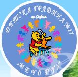 """Детска градина № 17 """"Мечо Пух"""", гр. София - изображение"""