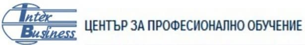 """ЦПО към ЕТ """"Интербизнес - Радка Стаменова"""", гр. София - изображение"""