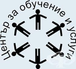 """ЦПО към Сдружение """"Център за обучение и услуги"""", гр. Пазарджик - изображение"""