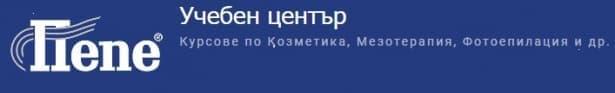 """ЦПО към """"Пепе Реал"""" ЕООД, гр. Пловдив - изображение"""