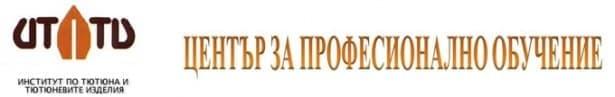 """Институт по тютюна и тютюневите изделия"", с. Марково - изображение"