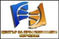 """ЦПО към ЕТ """"Деметра-Мая Антова"""", гр. Враца - изображение"""