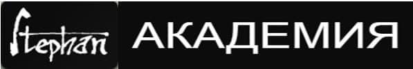 """ЦПО към """"Хеър Академи"""" ЕООД, гр. София - изображение"""