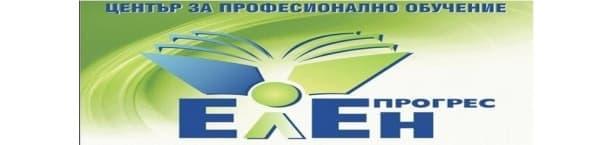 """ЦПО към """"ЕЛ ЕН ПРОГРЕС"""" ЕООД, гр. Самоков - изображение"""