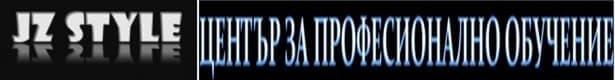 """ЦПО към """"Джей Зи Стил"""" ЕООД, с. Чепинци - изображение"""
