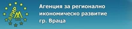 ЦПО към Агенция за регионално и икономическо развитие, гр. Враца - изображение