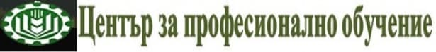 ЦПО към училищно настоятелство на ПГ по аграрно стопанство, гр. Добрич - изображение