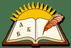 """Читалище """"Аура"""", гр. София - изображение"""