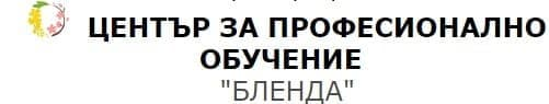 """Център за професионално обучение """"Бленда"""", гр. София - изображение"""