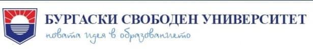 Бургаски свободен университет, гр. Бургас - изображение