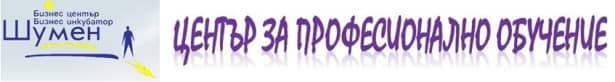 """ЦПО към """"Агробизнес център/Бизнес инкубатор"""", гр. Шумен - изображение"""