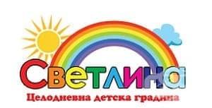 """Детска градина """"Светлина"""", гр. Пловдив - изображение"""