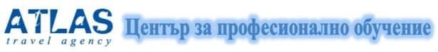 "ЦПО към ""АТЛАС ТРАВЕЛС"" ЕООД, гр. София - изображение"