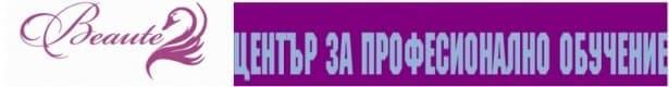 """ЦПО към МЦ """"Beaute"""", гр. Сливен - изображение"""