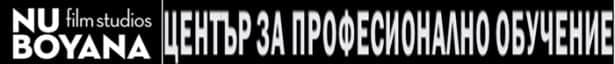 """ЦПО към """"Ню Бояна Филм"""" АД, гр. София - изображение"""